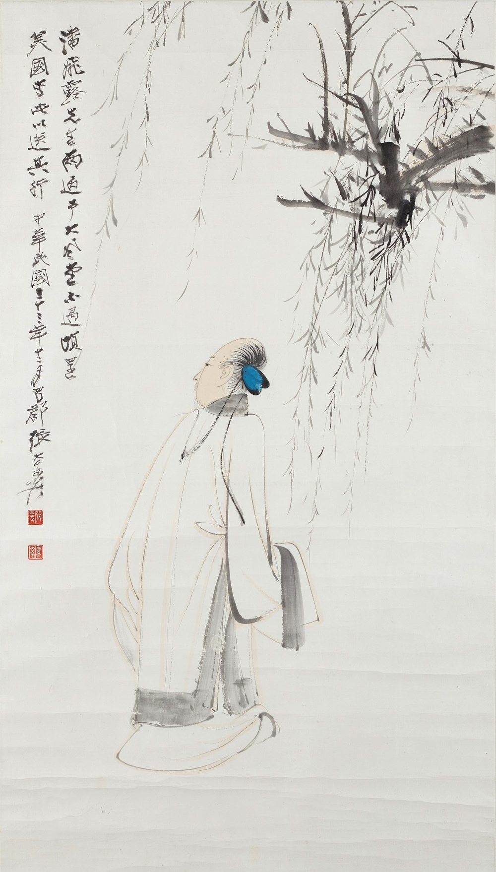 zhang daqian scholar under willow tree