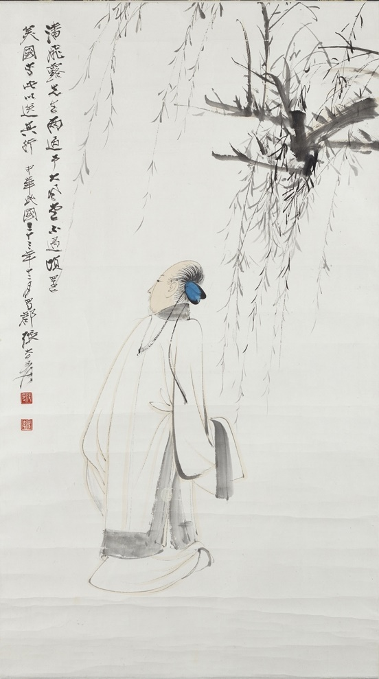 ZHANG DAQIAN (1899-1983)  SCHOLAR UNDER WILLOW TREE