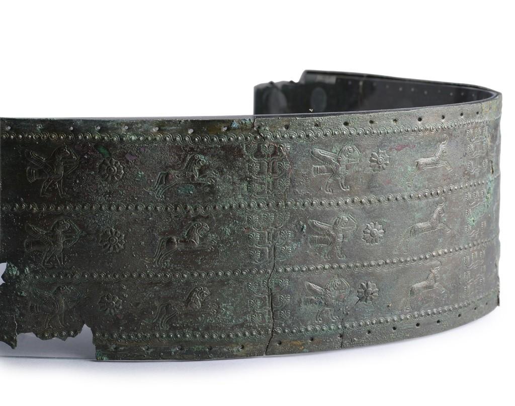 Uratian Belt Urartu