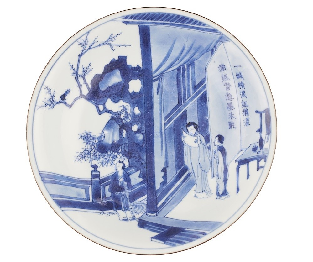 Blue and White 'Romance of the Western Chamber' Dish