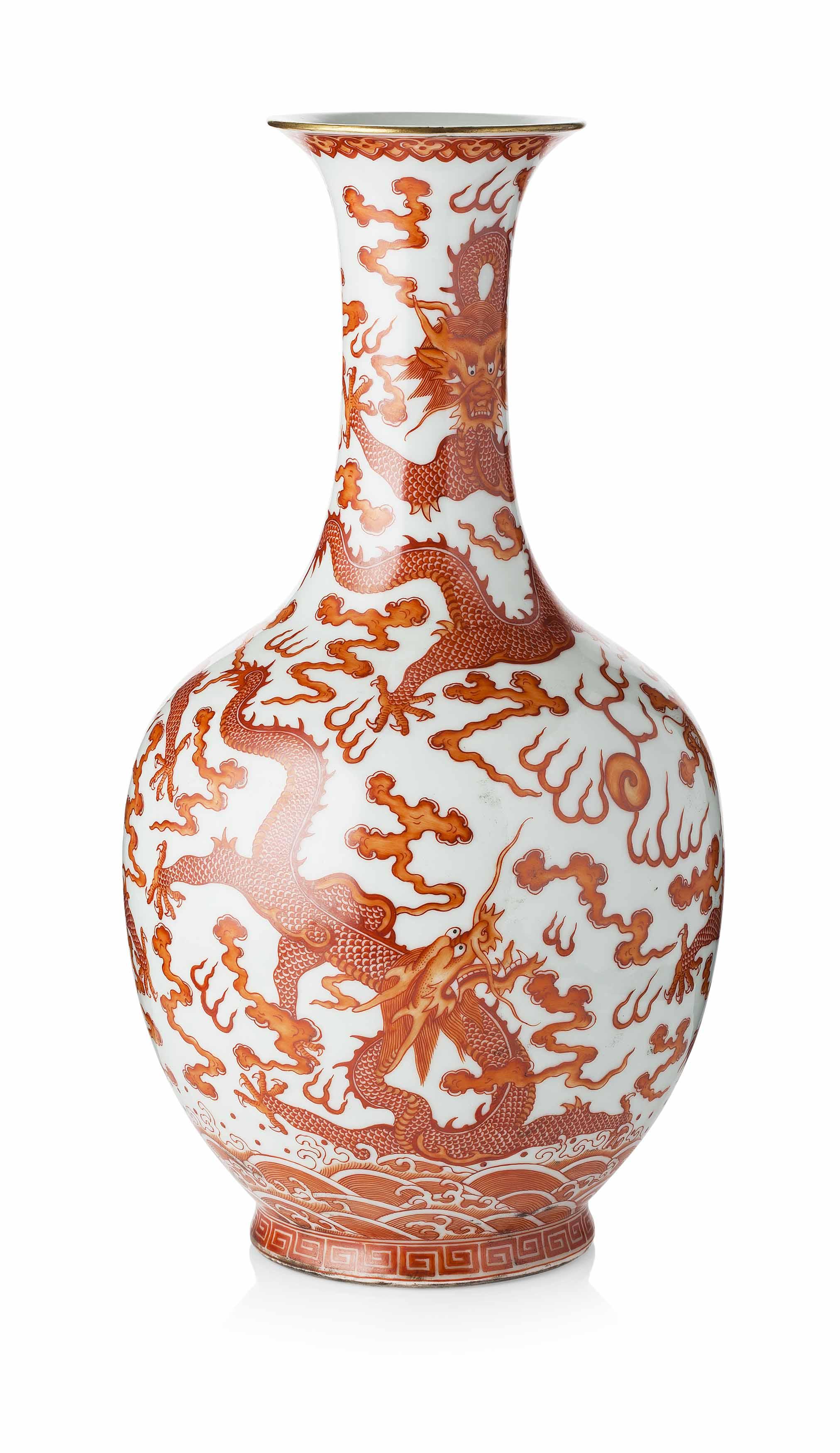 Iron Red Dragon Vase