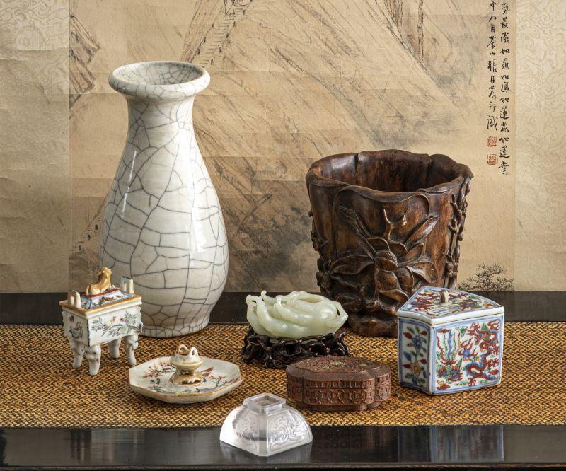 Fine Asian & Islamic Works of Art