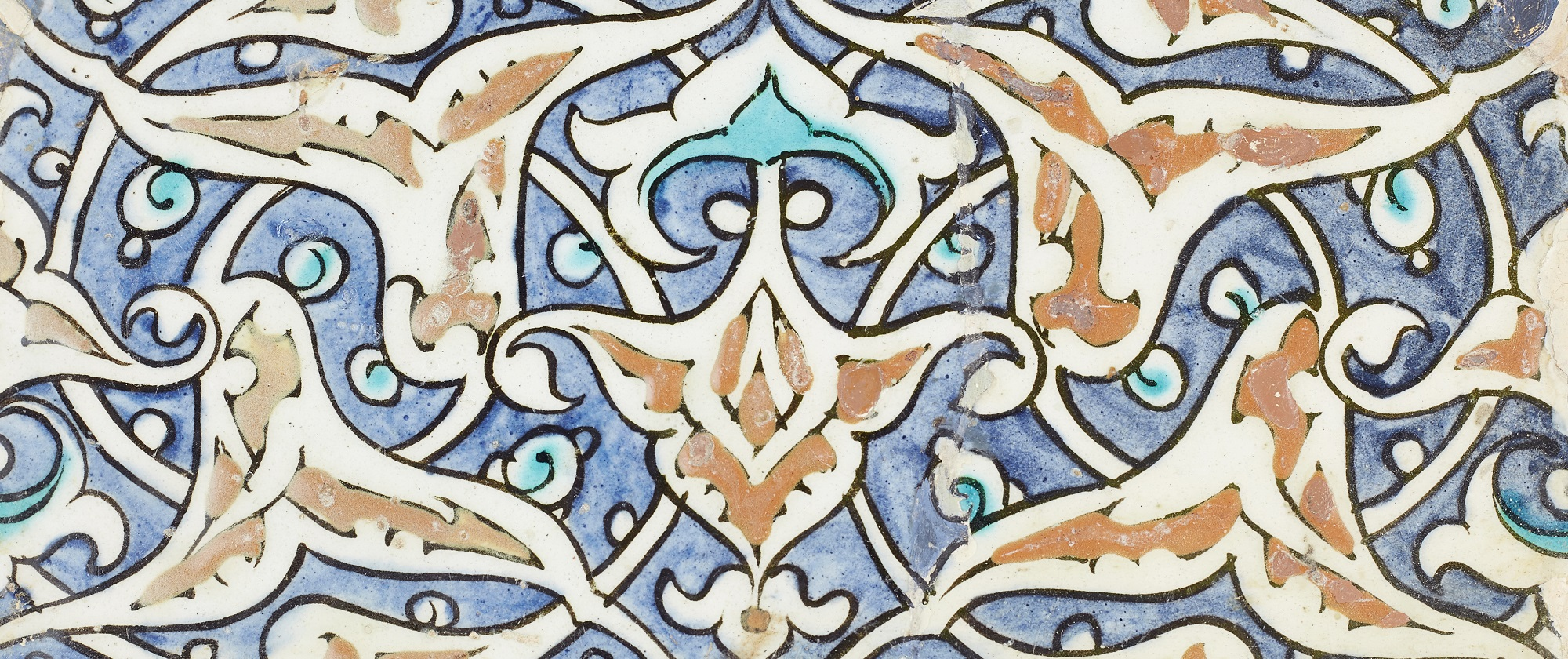 Islamic Pottery from the Collection of a Distinguished British Connoisseur