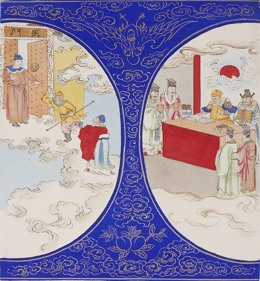 COLLECTION OF FORTY ILLUSTRATIONS OF 'THE JOURNEY TO THE WEST'