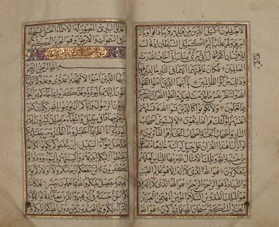 Lot 230 - Qur'an [Koran] - Persia