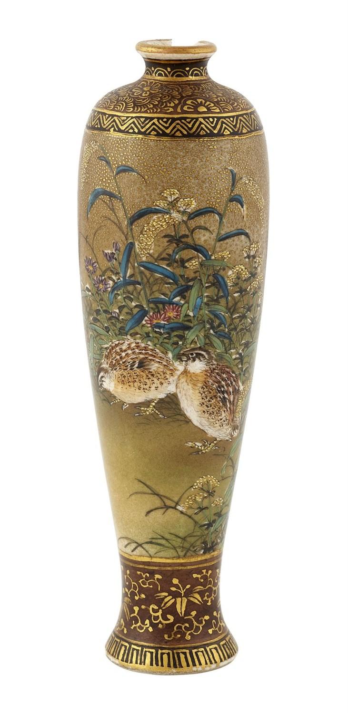Rhino Flower Vase by Quail Pottery Ceramics  297
