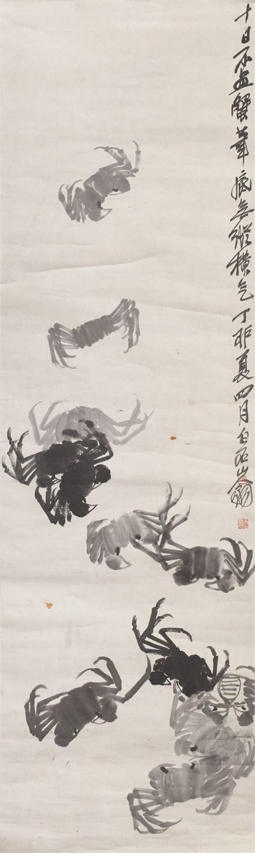 Lot 263 - QI BAISHI (1864-1957)
