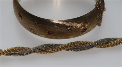 Lot 136 - An 18ct gold mesh necklet