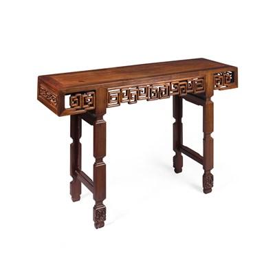 Lot 45 - HONGMU SIDE TABLE