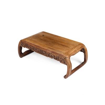 Lot 44 - HONGMU KANG TABLE