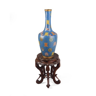 Lot 24A - HARDWOOD MING STYLE STAND