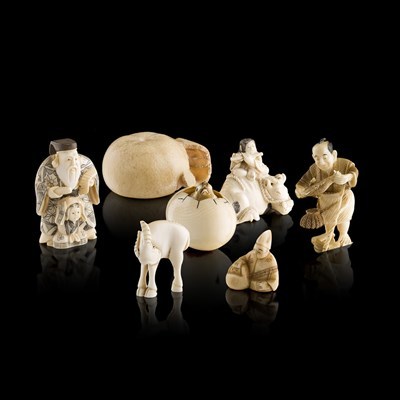 Lot 96 - IVORY CARVING OF LADY