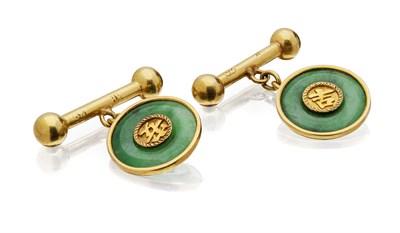 Lot 78 - A pair of jade set cufflinks