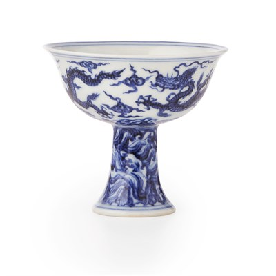 Lot 84-HIGHLY IMPORTANT BLUE AND WHITE 'DRAGON' STEM CUP