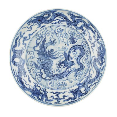 Lot 85-MAGNIFICENT BLUE AND WHITE 'DRAGON' DISH