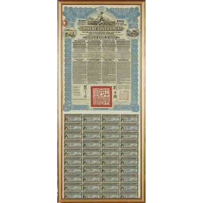 Lot 29-CHINESE GOVERNMENT BONDS