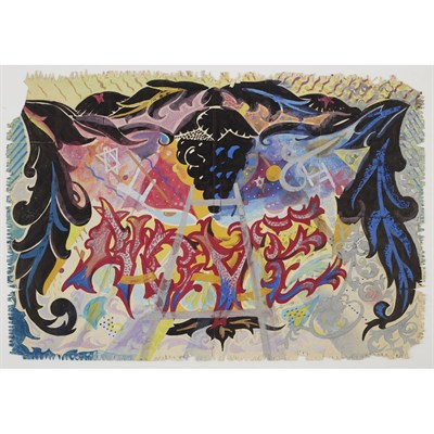 Lot 78 - UNKNOWN (20TH CENTURY)