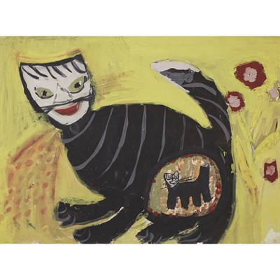 Lot 80 - UNKNOWN (20TH CENTURY)