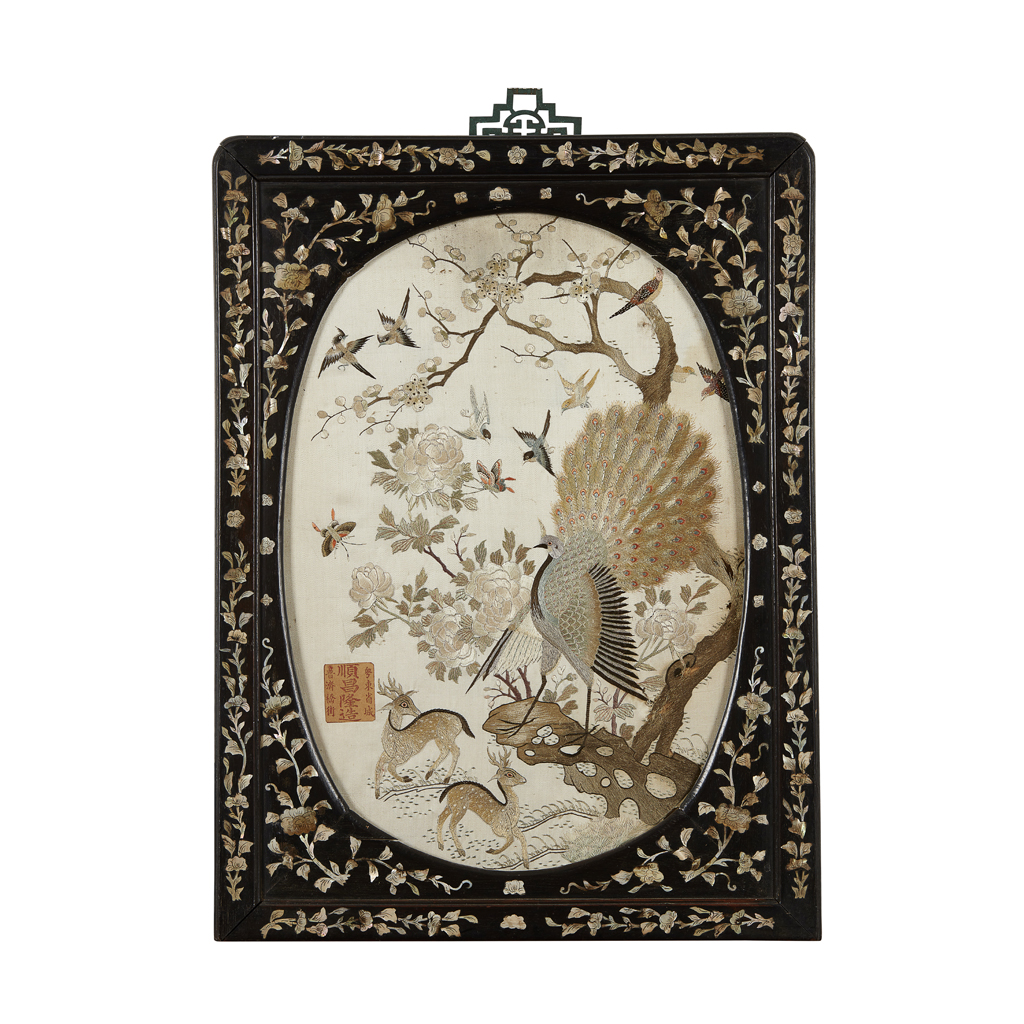 Lot 21-EMBROIDERED SILK 'BIRDS AND DEER' HANGING PANEL