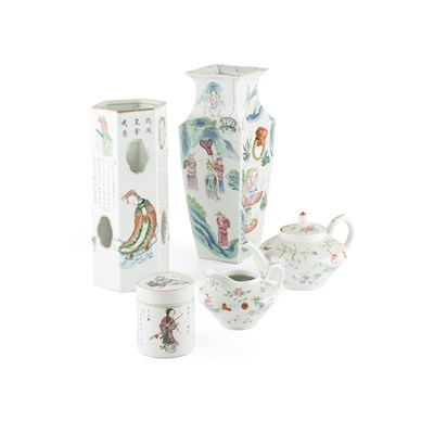 Lot 126 - MISCELLANEOUS GROUP OF FAMILLE ROSE PORCELAIN