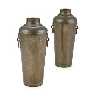 Lot 55-PAIR OF SILVER-INLAID BRONZE VASES
