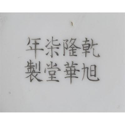 Lot 72 - WHITE GLAZED HU-FORM TWIN-HANDLE VASE