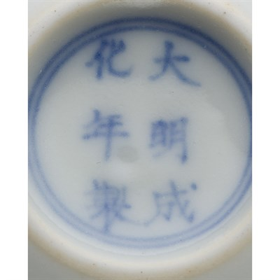 Lot 97 - BLUE AND WHITE 'EROTIC' TEA CUP