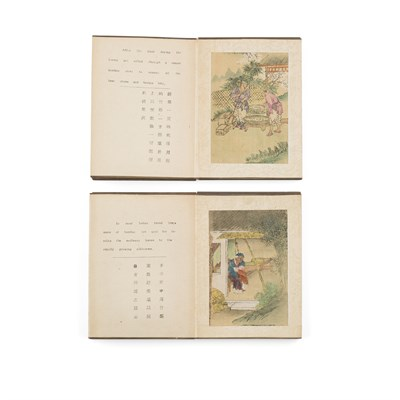 Lot 58 - TWO CONCERTINA BOOKS