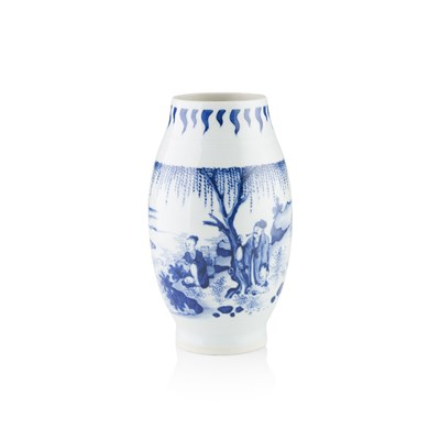 Lot 93 - BLUE AND WHITE OVOID JAR