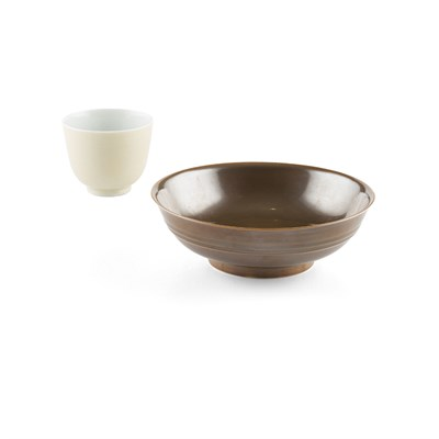 Lot 69-CAFÉ-AU-LAIT-GLAZED DISH
