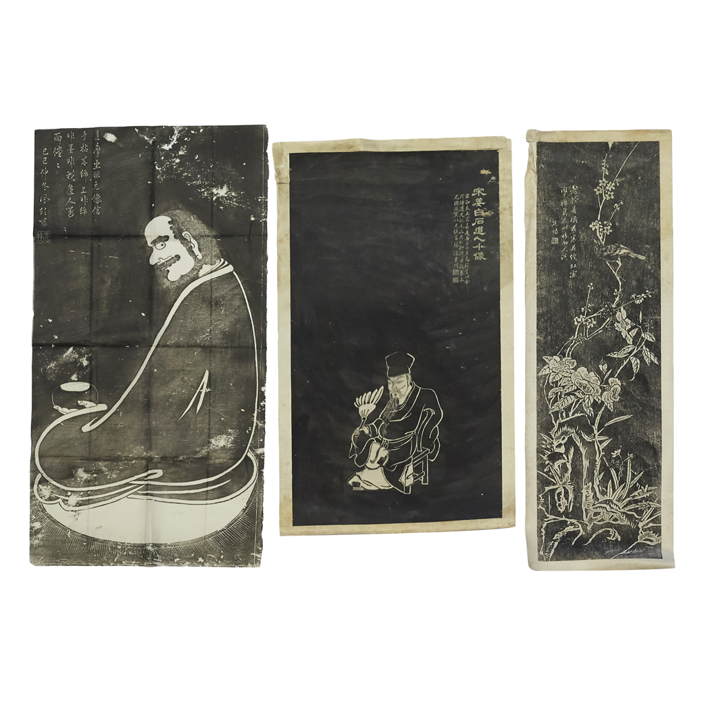 Lot 55 - COLLECTION OF FIFTEEN INK RUBBINGS