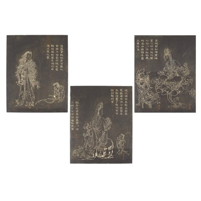 Lot 146 - COLLECTION OF TEN INK RUBBINGS