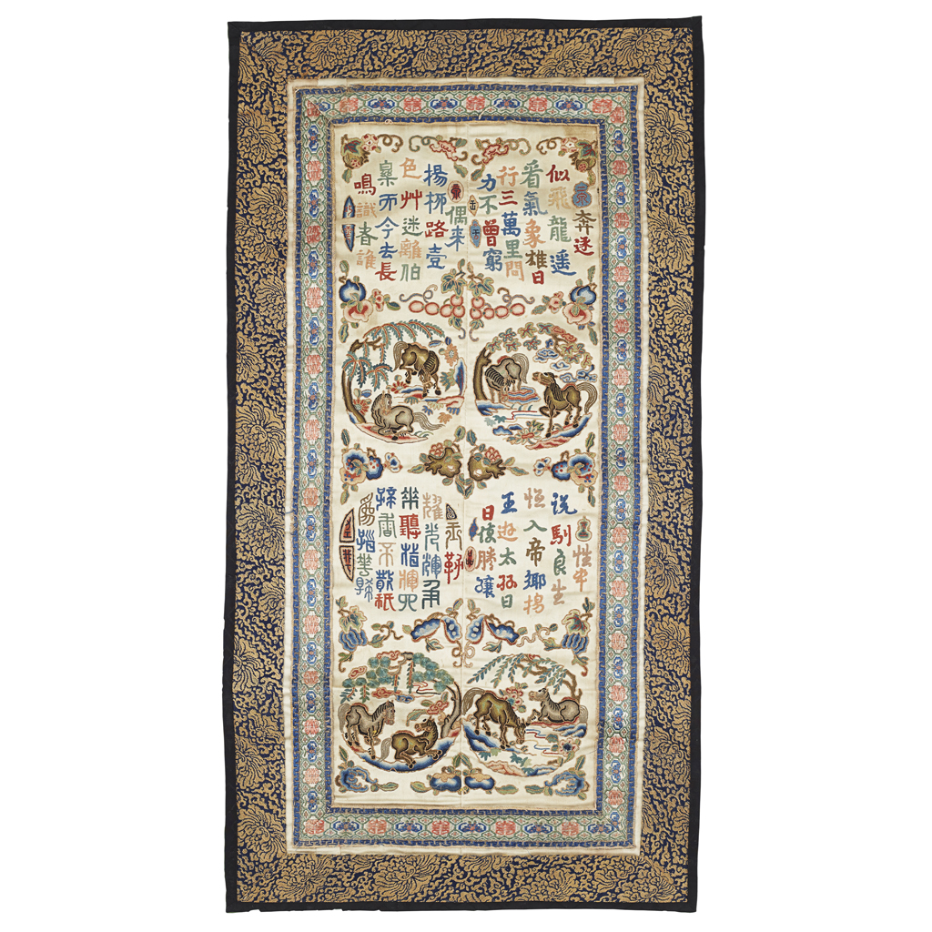 Lot 23-EMBROIDERED SILK PANEL