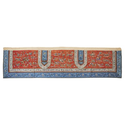 Lot 24-EMBROIDERED SILK 'HUNDRED BOYS' BANNER