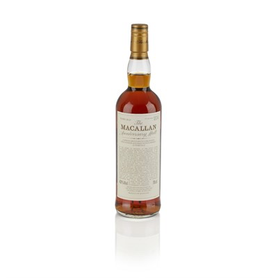 Lot 626-THE MACALLAN 25 YEAR OLD ANNIVERSARY MALT