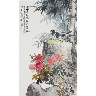Lot 143 - HUANG GUANGNAN (TAIWANESE 1994-)