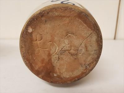 Lot 5 - PAIR OF UNRECORDED ITALIAN MAIOLICA ALBARELLOS, FROM A SET OF PHARMACY JARS BY ANDREA DI MARCO DI IACOPO DE LE SCINE