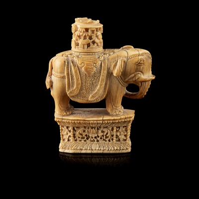 Lot 23-CARVED IVORY CHESS PIECE