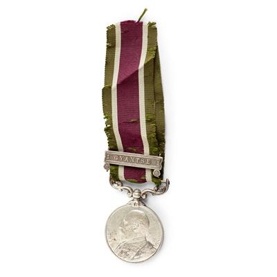 Lot 232 - A Tibet Medal