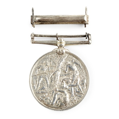 Lot 235 - An Ashantee Medal