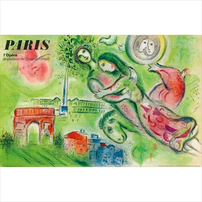Lot 366-AFTER MARC CHAGALL (1887-1985)