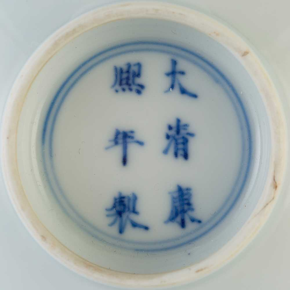 Lot 187-BLUE AND WHITE 'DRAGON' WINE CUP