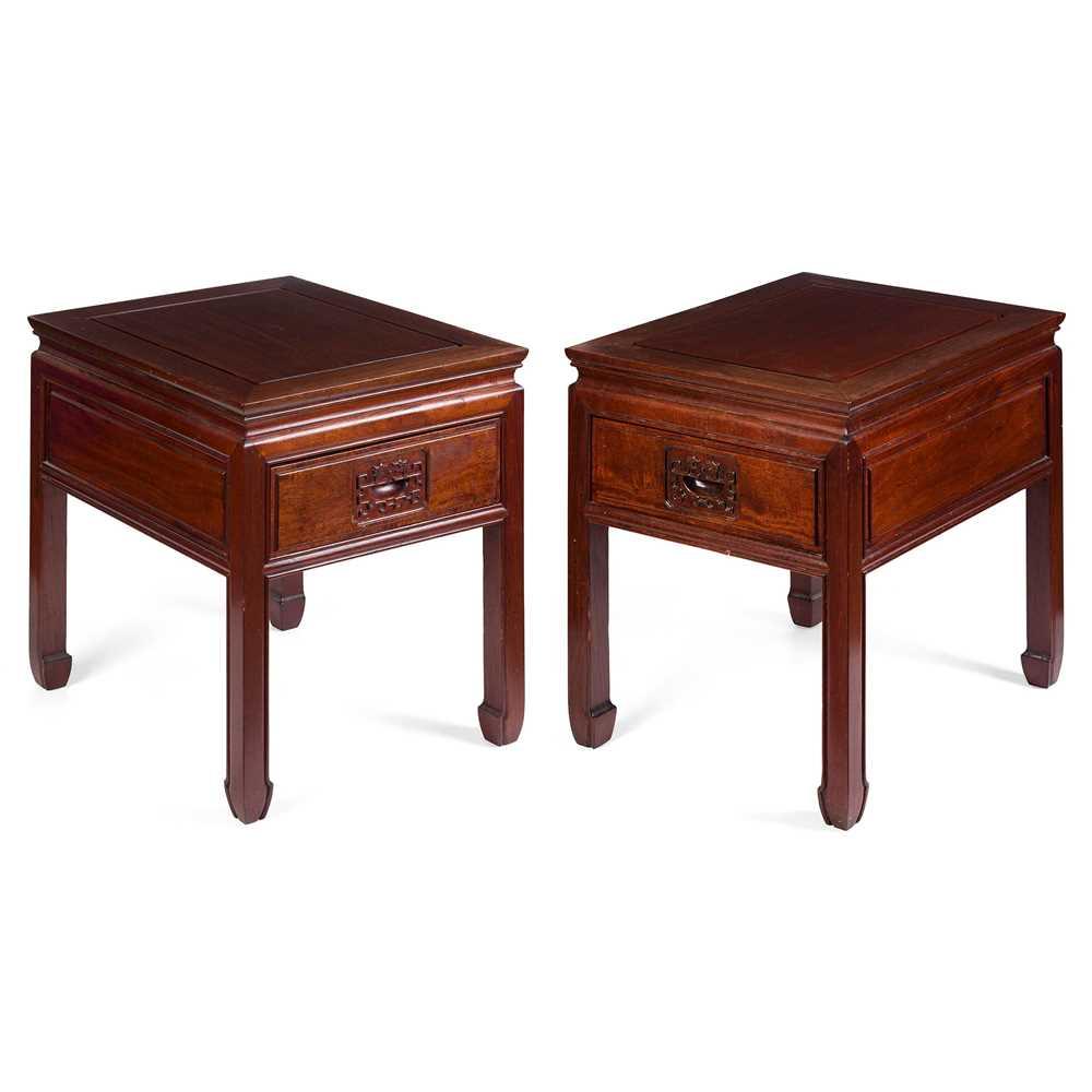Lot 13-PAIR OF HONGMU LOW TABLES