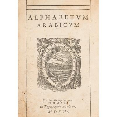 Lot 31-Alphabetum Arabicum