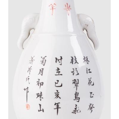 Lot 307 - CHINESE FAMILLE ROSE PORCELAIN BOTTLE VASE