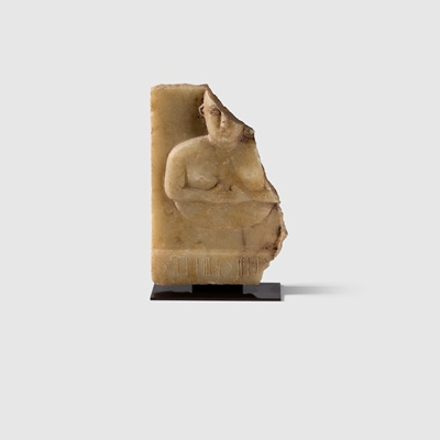 Lot 54 - MONUMENT TO A PRINCESS OF BARNAT