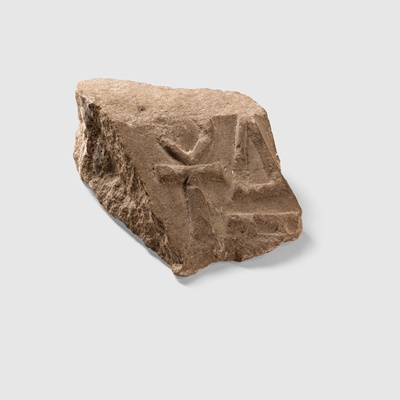 Lot 62 - ANCIENT EGYPTIAN CARVING FRAGMENT