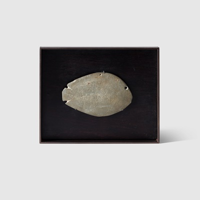 Lot 63 - ANCIENT EGYPTIAN COSMETICS PALETTE