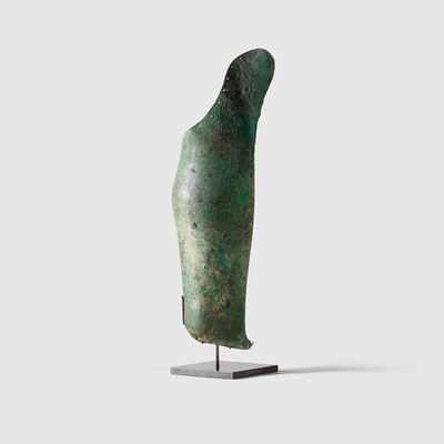 Lot 26 - ANCIENT GREEK GREAVE