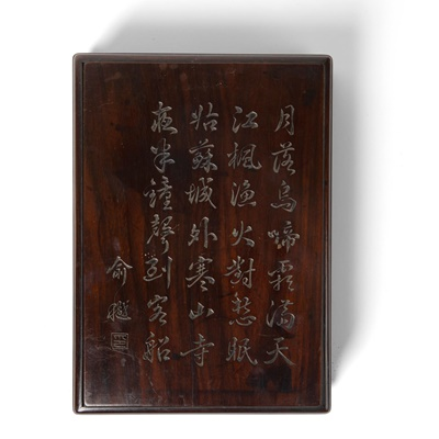 Lot 9 - SUANZHIMU RECTANGULAR BOX WITH COVER